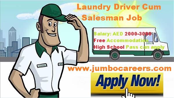10th pass jobs in Dubai 2018 | | Sales man cum driver salary in Dubai