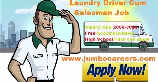 Laundray%2BDriver%2Bcum%2B%2BSalesman%2B10th%2Bp%2Bjobs  Th P Job For Dubai on computer science, civil engineering, for guyanese, quantity surveyor,