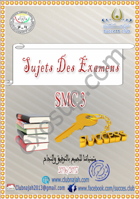 sujet des examens smc s3 FSJ v 2016 2017