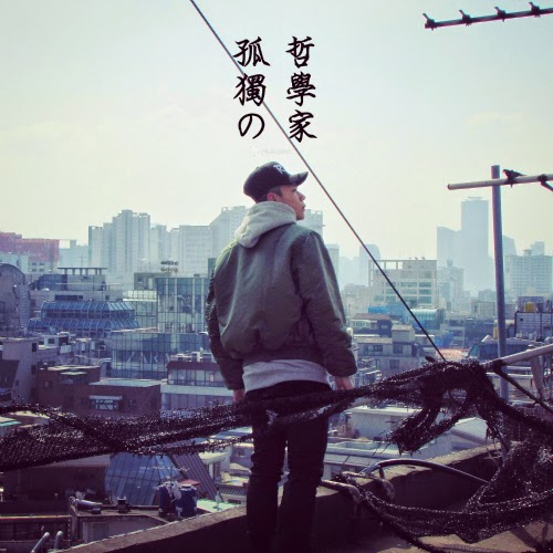[Single] Sapo – 고독한 철학가
