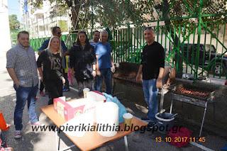 300 κιλά κάστανα μοίρασε ο Σύλλογος Γονέων του 15ου Δημοτικού Σχολείου Κατερίνης!