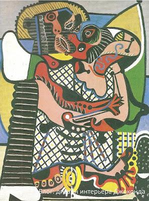 Поцелуй, Пикассо