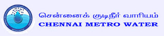 Chennai Metropolitan Water Supply and Sewerage Board Recruitment 2017,Assistant, Engineer,322 Posts @ rpsc.rajasthan.gov.in,government job,sarkari bharti