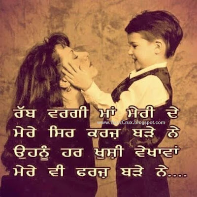 Punjabi-whatsapp-images