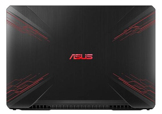 ASUS FX504GE-DM198T: procesador Core i7 y gráfica dedicada GeForce GTX 1050 Ti