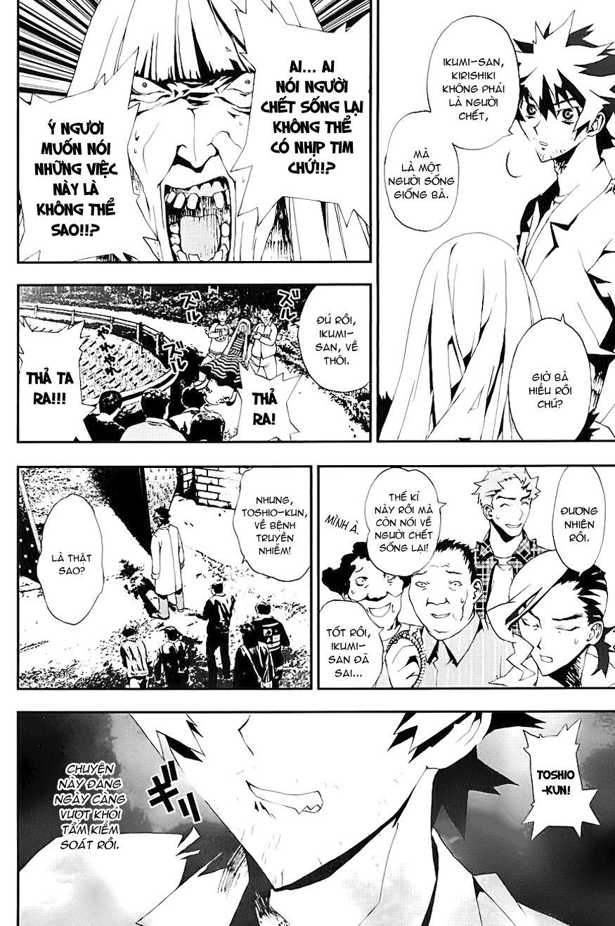 Shiki chapter 13 trang 42