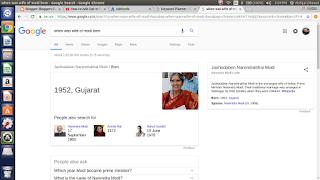 Google Rain Brain