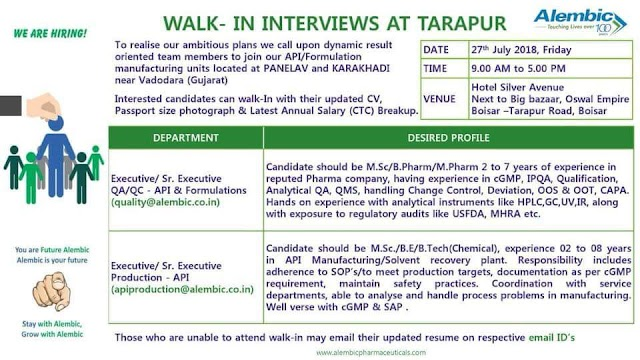 Walk in Drive for Quality control | Quality Assurance | Production at Alembic Pharma