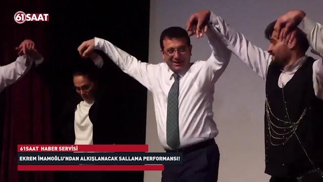 Ποντιακά χορεύει ο εκ Τραπεζούντας, νέος δήμαρχος της Κωνσταντινούπολης (Video)