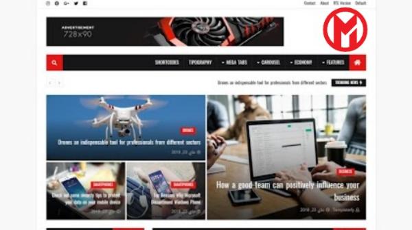 قالب Newsify يدعم RTL قالب متعدد الاستخدام