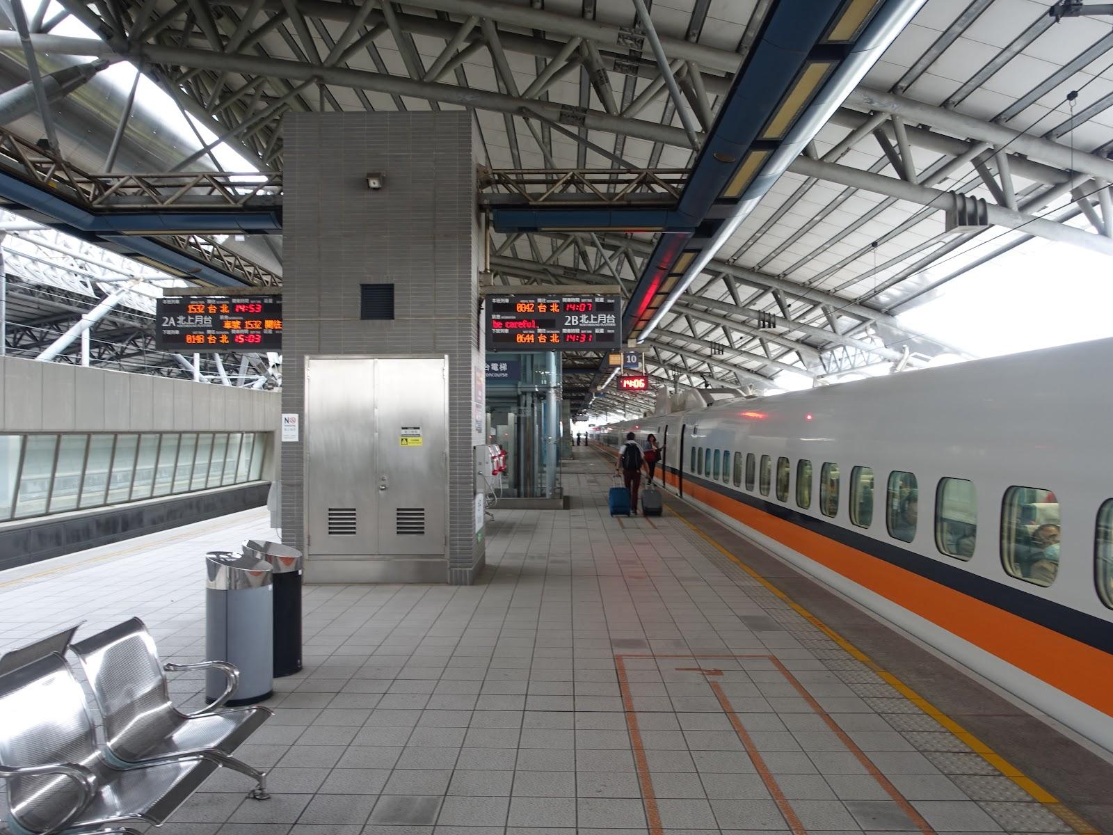 鐵貓=鐵道與貓的完美結合: 高鐵臺中站
