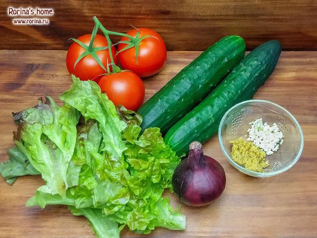 Дуболистный салат с помидорами
