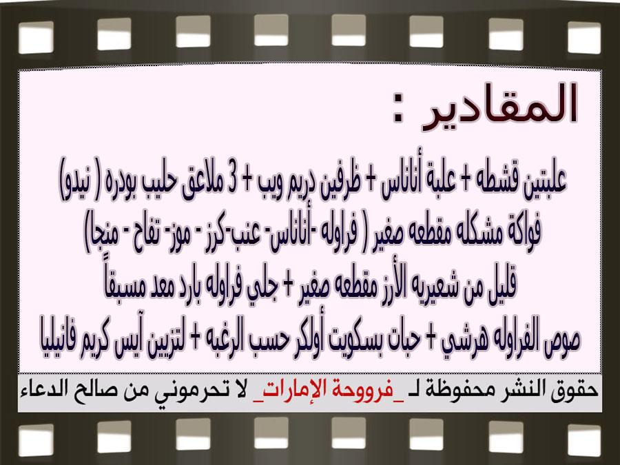 http://2.bp.blogspot.com/-Bd2nO9MoBtU/VYQ8Piox3pI/AAAAAAAAPuM/QMHscGG1fCg/s1600/3.jpg