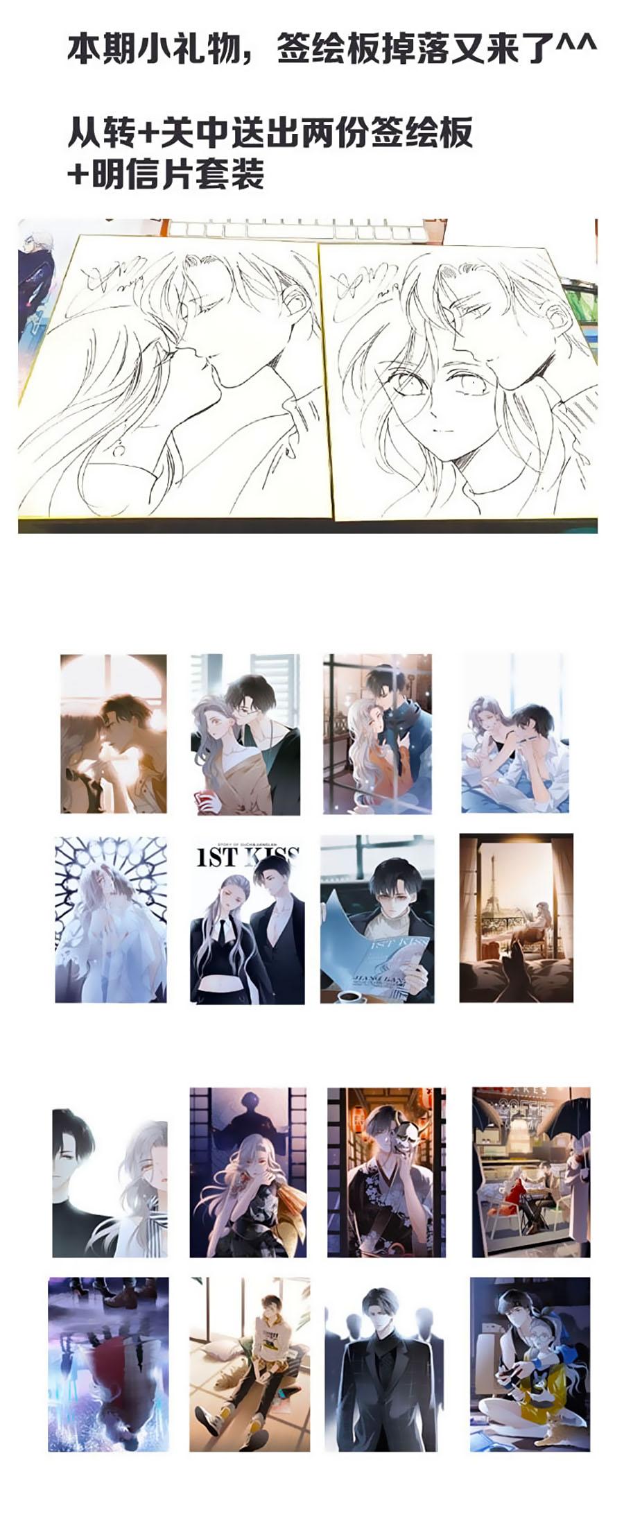 Tình Yêu Và Nhà Sản Xuất chap 13 - Trang 30