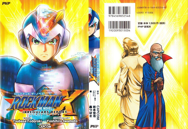 Megaman X The Novel: Maverick Reports (Novela Ligera en español)