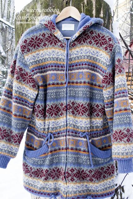 куртка исландская женская артикул 03141-08