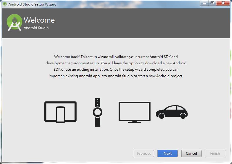 Image%2B009 - Android Studio 完整安裝教學 - 一起來學寫手機App吧!