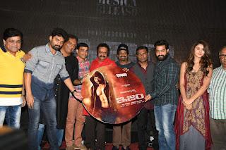 ism movie audio release hd photos