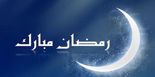 مواقيت الدراسة و أوقات العمل بالإدارات العمومية و الجماعات خلال شهر رمضان ويوم الجمعة 2018