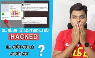 Truth about UIDAI number – HACKED? | Tamil Tech