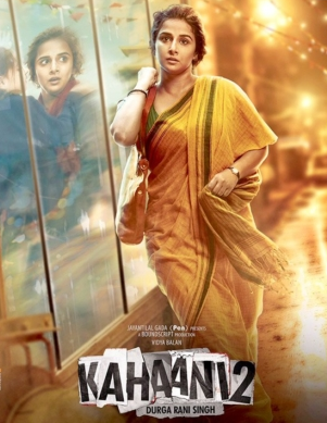 Kahaani 2 2016 Hindi DVDRip XviD 700MB