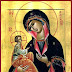 "Icon of the Mother of God ""Jerusalem"""