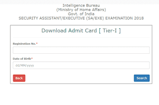 MHA IB Security Assistant Admit Card 2018 Out! - Download Now