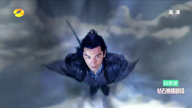 Joe Cheng in Chinese Paladin 5 Yun Zhi Fan