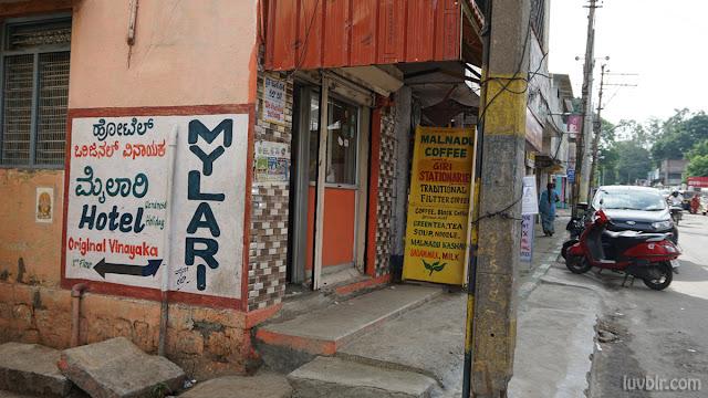 Mylari Hotel