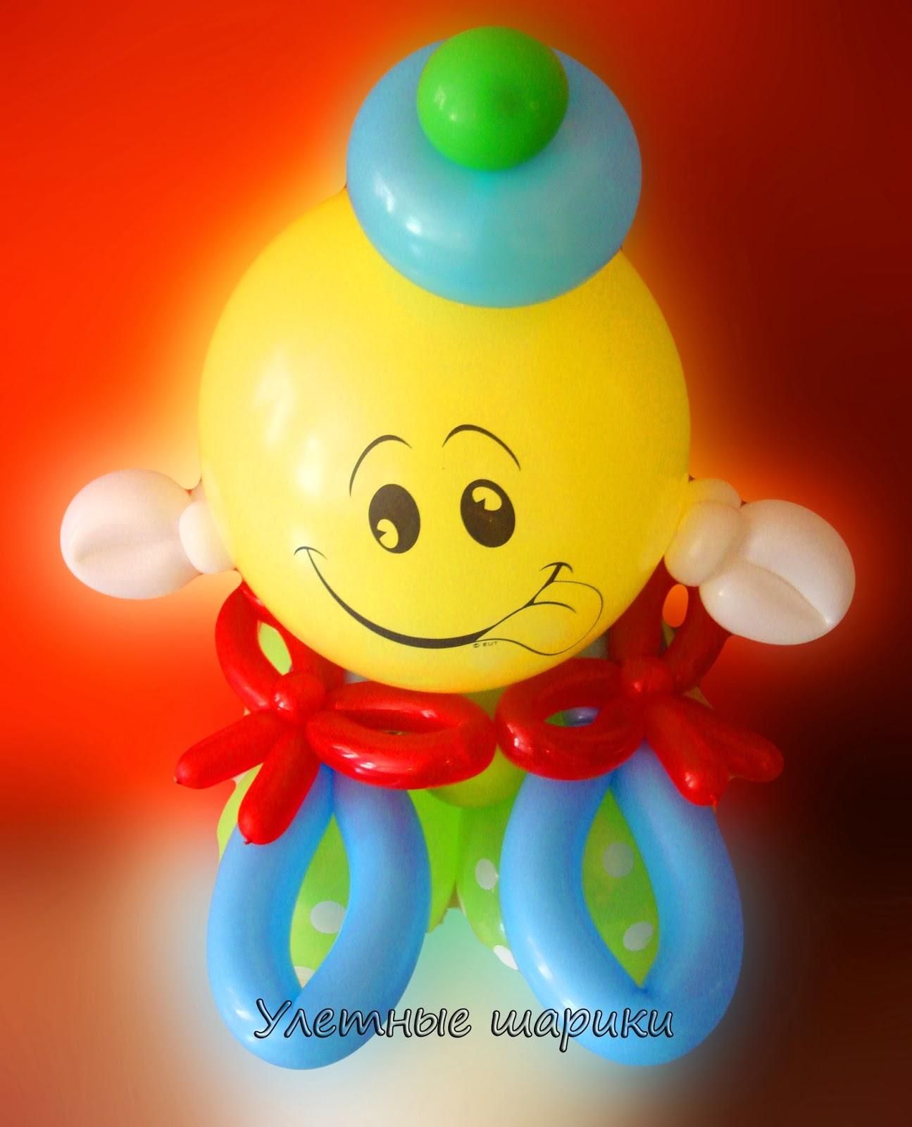 Капитошка из воздушных шариков