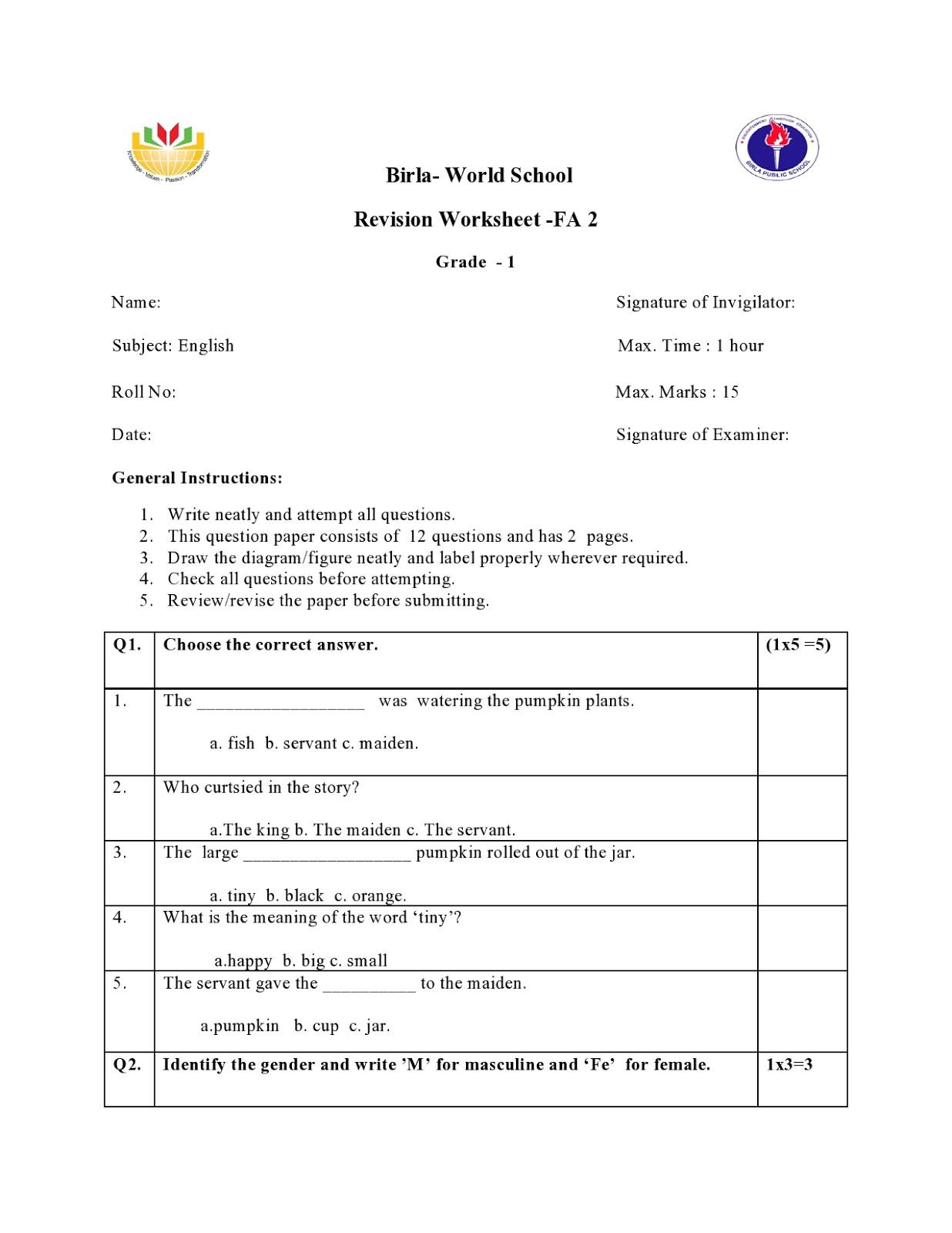 Birla World School Oman Revision Worksheet Sample Paper For Grade 1 B Amp D