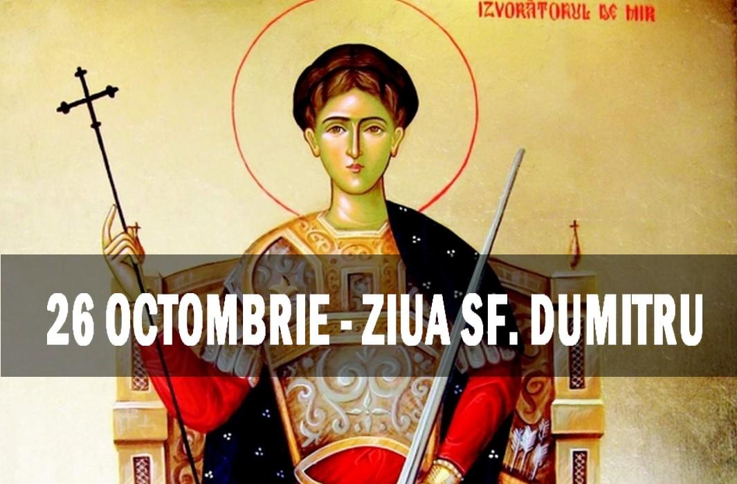 Biserica Sfantul Dumitru Izvoratorul de Mir din Salonic ...  |Sf. Dumitru