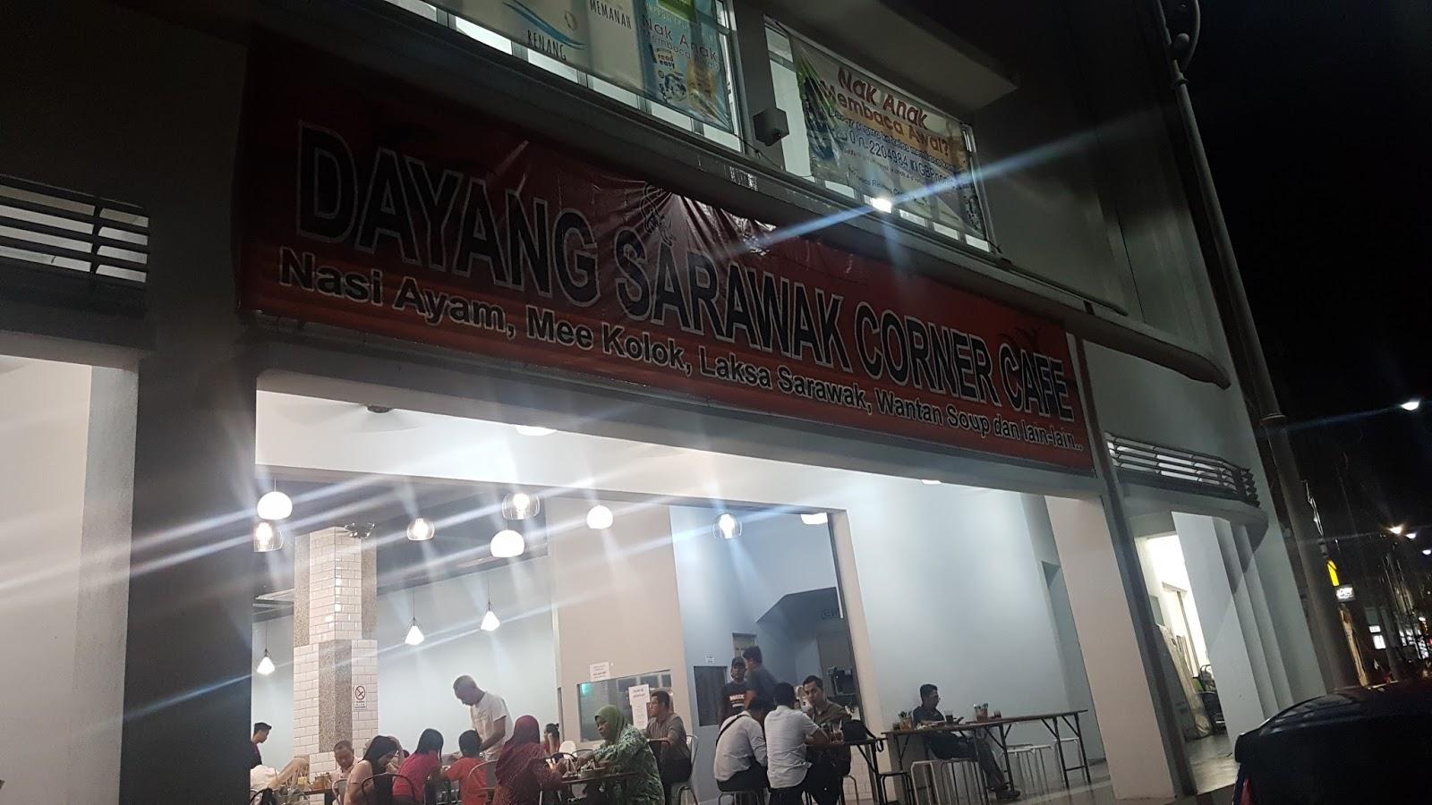Ni Gila Makanan Sarawak Sebab Dah 3 Kali Ke Sana Bersama Layan Mee Kolok Hahaha So Bila Buka Dayang Haruslah Tak Lepas Kan Peluang