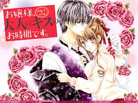 Ojou-sama Otona no Kiss no Ojikan desu de Kayoru