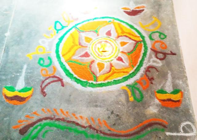 Deepawali Rangoli Design