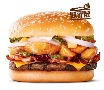 «Танкобургер» 2018 в Бургер Кинг, «Танкобургер» 2018 в Burger King, «Танкобургер» 2018 в Бургер Кинг состав цена стоимость пищевая ценность Россия 2018 акция «ДВОЙНОЕ ПОДКРЕПЛЕНИЕ»