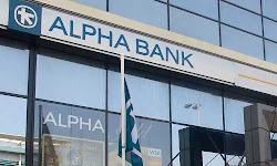 korinthia-h-epishmh-anakoinwsh-ths-astynomias-gia-thn-lhsteia-sthn-alpha-bank-stous-ag-theodwrous