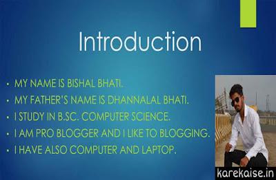 attractive-powerpoint-presentation-kaise-banaye-bishal-bhati-presentation