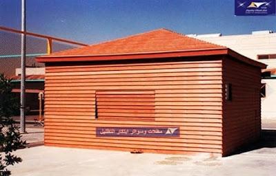 البيوت الخشبية الرياض