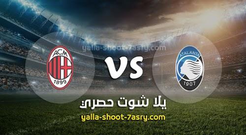نتيجة مباراة أتلانتا وميلان اليوم الاحد بتاريخ 22-12-2019 الدوري الايطالي