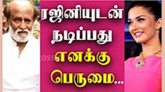 This Is My Pride To Act With Rajinikanth   Amy Jackson