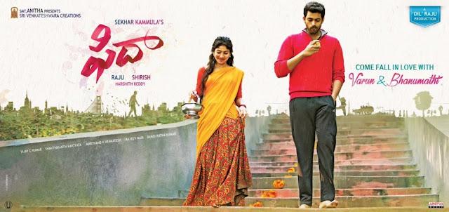 Fidaa Telugu Movie