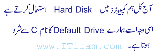 c drive definition hard c hard drive for computer primary hard drive how to set primary hard drive drives for computers what are hard drives used for computers hard drive hard disks computers computers hardrives drives computer hard drives for computers computers harddrives drive letter computer default letter of default what is a computer drive what is the harddrive on a computer what does hdd stand for in computers so computers