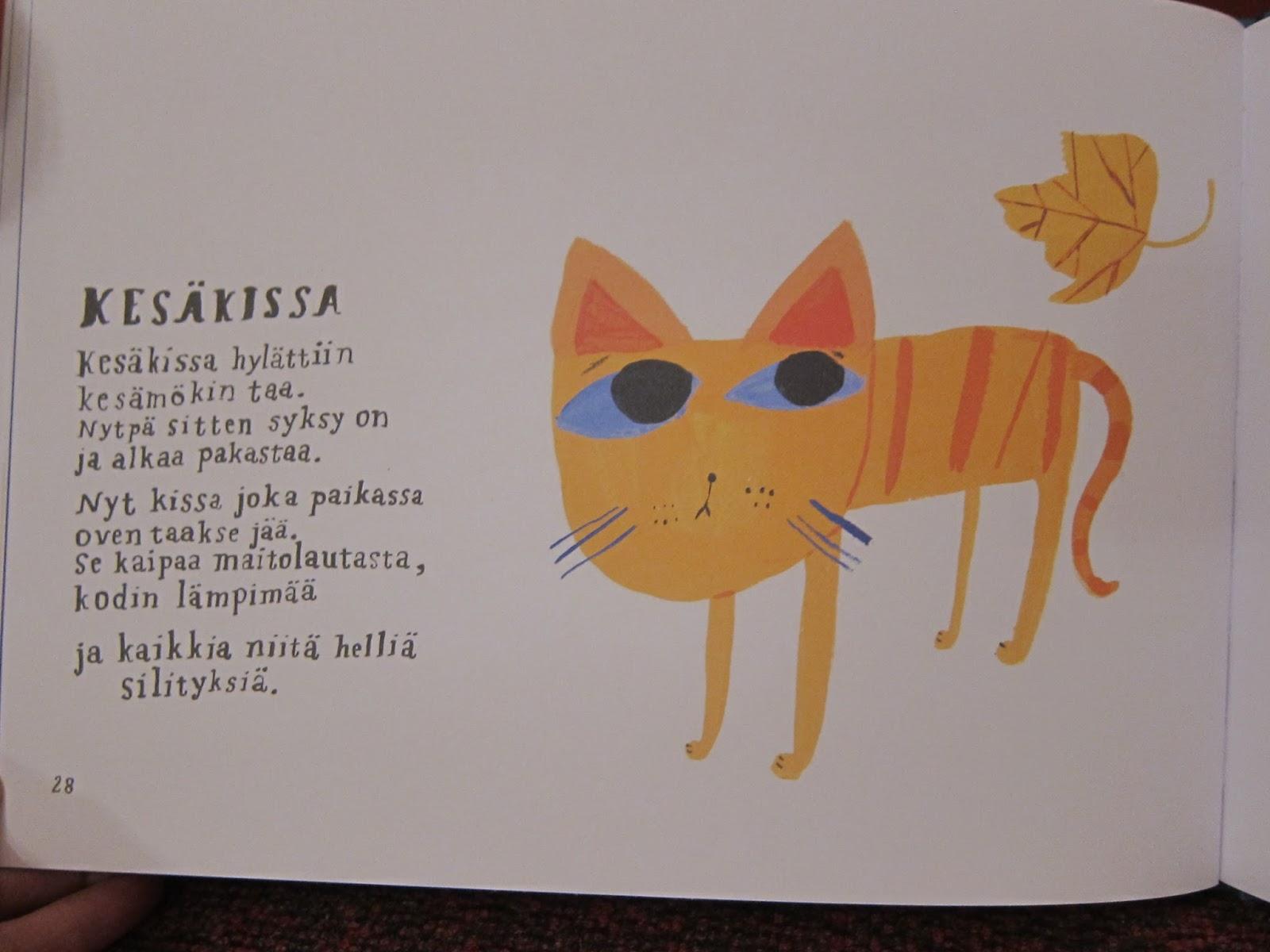 Kissa Runo