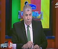برنامج مع شوبير25/2/2017 أحمد شوبير و أزمة فريق الشرقية