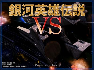 銀河英雄傳說VS免安裝版,以戰艦艦長、戰機飛行員個別觀點的模擬射擊遊戲!