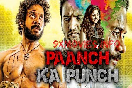 Paanch Ka Punch 2018 Hindi Dubbed Full 300mb Movie Download