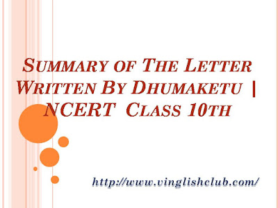 Short-Story-of-The-Letter-Written-By-Dhumaketu-NCERT-Class-10th
