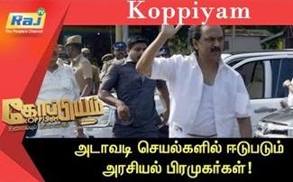 Koppiyam 17-09-2018 Unmaiyum Pinnaniyum | Raj Television