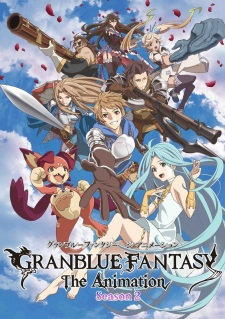 Granblue Fantasy The Animation Season 2 - KuroGaze